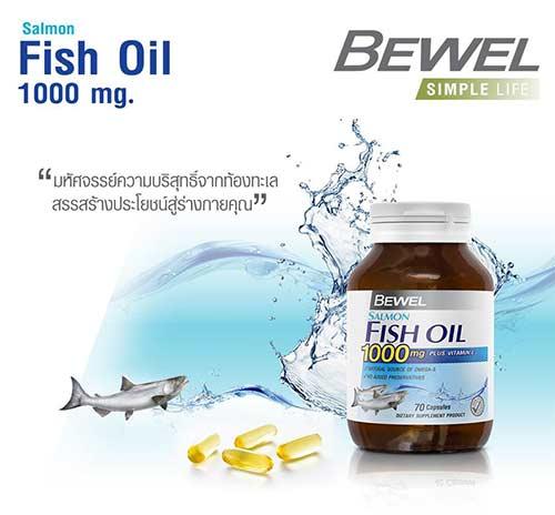 น้ำมันปลา-Bewel-Salmon-Fish-Oil-1000-mg-Plus-vitamin-E-(2)