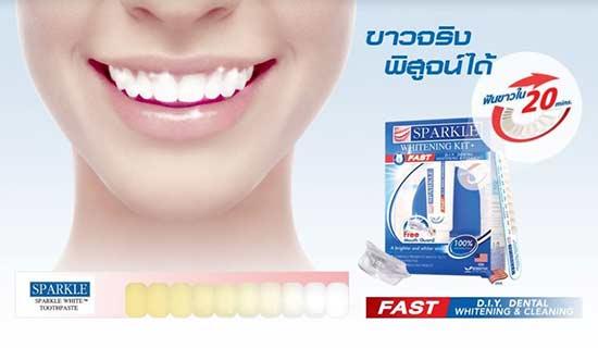 ยาสีฟันสปาร์คเคิล - Sparkle Whitening Kit ฟันขาวได้ดั่งใจ (2)