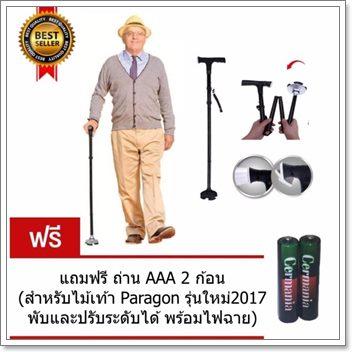 Paragon ไม้เท้าคนแก่ ไม้เท้าช่วยเดินสำหรับผู้สูงวัย2