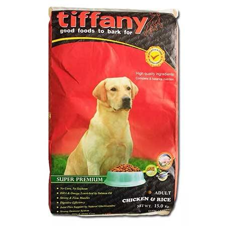 อาหารสุนัข-Tiffany