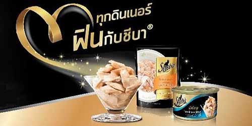 อาหารเปียกแมว-Sheba-(แบบกระป๋อง-แบบซอง)