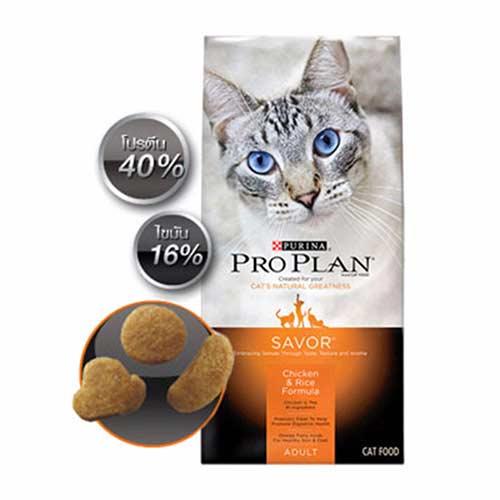 อาหารแมว-Purina-Proplan