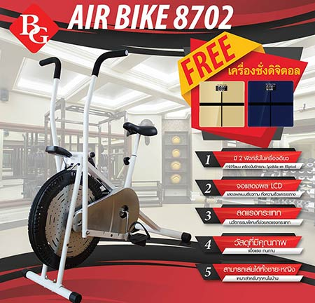 BG8702-จักรยานออกกำลังกายแบบ-2-in-1