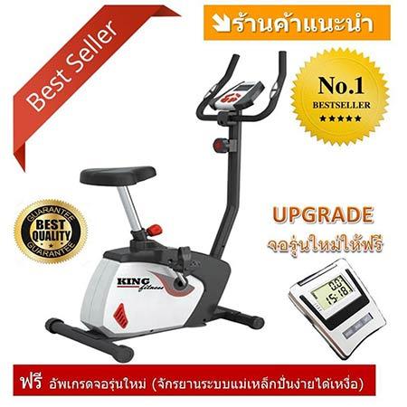 MB8229-จักรยานออกกำลังกายแบบแม่เหล็ก
