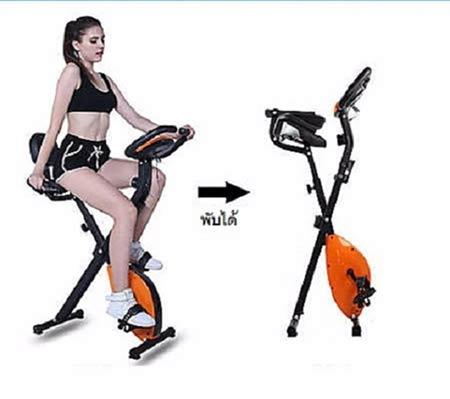 X-bike-ยี่ห้อ-KING-FITNESS-จักรยานออกกำลังกายพับได้