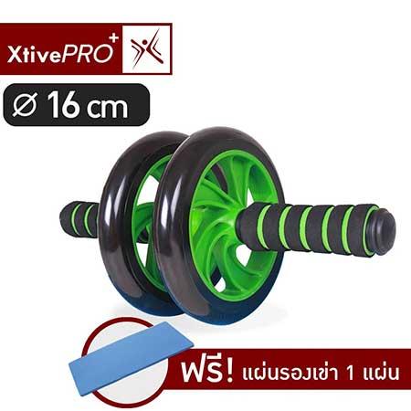 XtivePro-Starter-Wheel-16-CM-Green-ลูกกลิ้งบริหารหน้าท้อง-AB-Wheel
