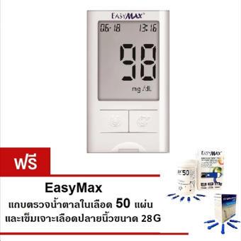 EasyMax เครื่องวัดน้ำตาลในเลือด