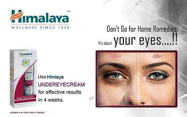 Himalaya Herbals Under Eye Cream อายครีมราคาสบายกระเป๋า (5)