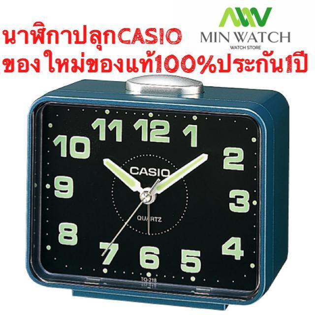 นาฬิกาปลุก Casio TQ-218 รุ่นคลาสสิค