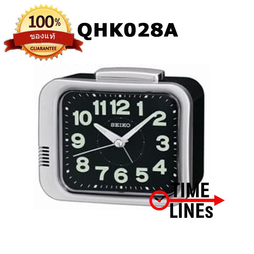 SEIKO QHK028 นาฬิกาปลุกเสียงกระดิ่ง